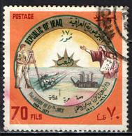 IRAQ - 1971 - GEOMETRA, PREDICATORE E SOL LEVANTE - USATO - Iraq