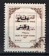 IRAQ - 1967 - PRO FONDO DELLA DIFESA - USATO - Iraq