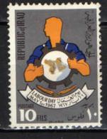 IRAQ - 1967 - LABOR DAY - USATO - Iraq