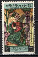 IRAQ - 1964 - MUSICISTA CON IL LIUTO - CONFERENZA ARABA SULLA MUSICA - USATO - Iraq