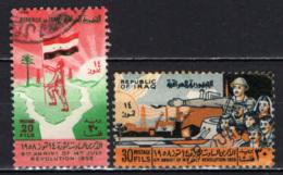 IRAQ - 1964 - INDUSTRIALIZZAZIONE DELL'IRAQ - USATI - Iraq