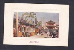Chine China Mandchourie  Mukden Moukden Shenyang Native City Dragons - Chine