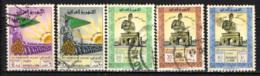 IRAQ - 1961 - GENERALE ABDUL KARIM KASSEM - 3° ANNIVERARIO DELLA REPUBBLICA - USATI - Iraq