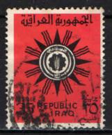 IRAQ - 1960 - SIMBOLO DELLA REPUBBLICA - USATO - Iraq