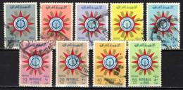 IRAQ - 1959 - EMBLEMA DELLA REPUBBLICA DELL'IRAQ - USATI - Iraq