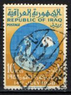 IRAQ - 1959 - 1° ANNIVERSARIO DELLA RIVOLUZIONE DEL 14 LUGLIO 1958 - USATO - Iraq