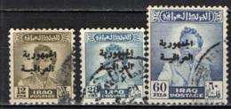"""IRAQ - 1958 - EFFIGIE DEL RE FAISAL II - CON SOVRASTAMPA """"REPUBBLICA"""" - USATI - Iraq"""
