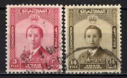 IRAQ - 1953 - INCORONAZIONE DEL RE FAISAL II - USATI - Iraq