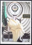 2018- Bloc Feuillet ** à 5SR-- Le Roi D'Arabie Saoudite - Arabie Saoudite