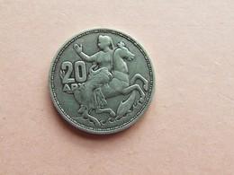 PIECE 20 APX (drachmes)  ARGENT - Grèce
