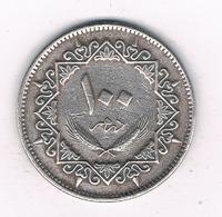 100 MILLIEMES  1975  LIBIE /8399/ - Libye