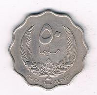 50 MILLIEMES  1965  LIBIE /8400/ - Libye