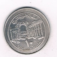 10 POUNDS 1996 SYRIE /8403/ - Syrie
