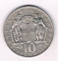 10 DRACHME 1968  GRIEKENLAND /8407// - Grèce