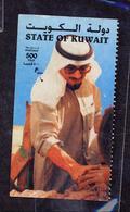 (Free Shipping*) USED STAMP - Kuwait