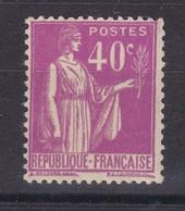 France Année 1932-1933 Type Paix N° 281** 40 C Lilas Lot 1231 - 1932-39 Paix