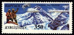 Kyrgyzstan 1995 **MNH Everest - Bergsteigen
