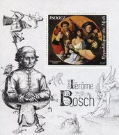 Mali 2018 MNH Hieronymus Bosch Painter 1v Set Art Religious Paintings Stamps - Religious