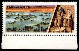 Kyrgyzstan 1995 **MNH River Nile Nil - Geographie