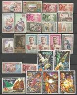 Laos - Collection D'oblitérés (avec Quelques Neufs) - Timbres