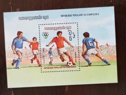 LAOS Football, Jeux Olympiques 84. 1 Bloc Emis En 1983 ** MNH. - Summer 1984: Los Angeles