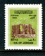 Jordanie 1993 (ou 1992): Timbre De Série Courante Non Repris Y&T (?) (*) - Jordanie