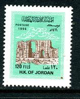 Jordanie 1996 Y&T 1432 (*) - Jordanie
