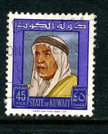Koweit 1964 Y&T 224 ° - Koweït