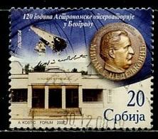 Serbie - Serbia - Serbien 2007 Y&T N°217 - Michel N°221 (o) - 20d Observatoire De Belgrade - Serbie