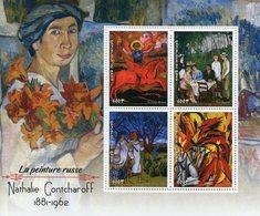 Benin 2018 MNH Natalia Goncharova Nathalie Gontcharoff 4v M/S Russian Art Paintings Stamps - Arte