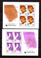 1985   Corée Du Sud,  Jeux Olympiques De Séoul, BF 381 / 384**, Cote 60 €, - Corée Du Sud