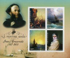 Benin 2018 MNH Ivan Aivazovsky Aivaskovski Russian Painter 4v M/S Russian Art Paintings Stamps - Art