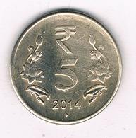 5 RUPEE 2014 INDIA /8417/ - Inde