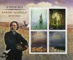 Benin 2018 MNH Arkhip Kuindzhi Kouindji Russian Painter 4v M/S Russian Art Paintings Stamps - Art