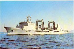 Marine Nationale Pétrolier Ravitailleur D'escadre Meuse - Guerra