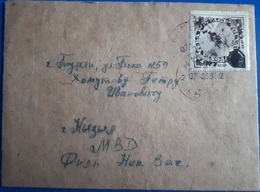 1938, Russia, Stamp,  Envelope,  TUVA,  New Denomination - Touva