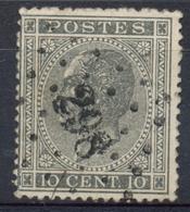 Nr. 17 : Pommeroeul - 1865-1866 Linksprofil