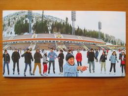 Kazakhstan  Almaty Skating Rink Medeo - Winter Sports