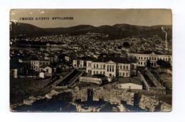 B9477 GREECE - MITILENE - GENERAL VIEW PHOTOGRAPHIC POSTCARD - Grecia