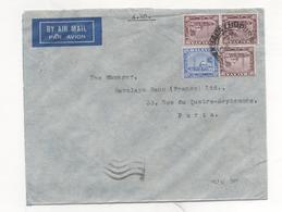 Malaya (Bank Of India Kualumpur) To Paris 1938 - Malaysia (1964-...)