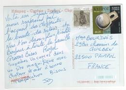 """Beau Timbre , Stamp """" Objet Archéologie """" Sur Cp , Carte , Postcard - Chypre (République)"""