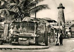 13330138 Mombasa Old Town Mombasa - Kenya