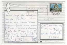 """Beau Timbre , Stamp  """" Monument : Arc De Triomphe """"  Sur Cp , Carte , Postcard  Pour La France - Tunisie (1956-...)"""