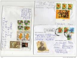Ukraine 3 Letters To France 1997-2004 - Ukraine