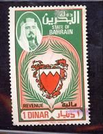 (Free Shipping*) USED STAMP - Bahreïn (1965-...)