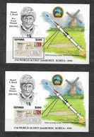 #B178# GUYANA MICHEL BL 155 PERF.+IMPERFORATED MNH**. SPACE, SCOUT. - Guyane (1966-...)