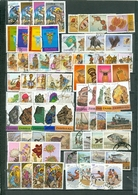 Zambia LOT Of 77 Incl 16 SETS Minerals Christmas Flowers Animals More QUALITY USED WYSIWYG A04s - Zambia (1965-...)