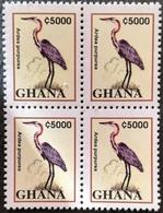 Ghana 2007 Definitive Red Border Block Of Four - Ghana (1957-...)