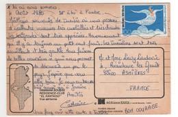 Beau Timbre , Stamp   Sur Cp , Carte , Postcard  Pour La France - Tunisie (1956-...)