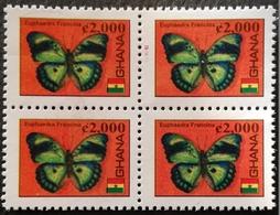 Ghana 1995 Definitive Block Of Four - Ghana (1957-...)